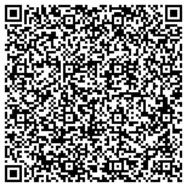 QR-код с контактной информацией организации Швейная фабрика Прогресс 2000, ООО
