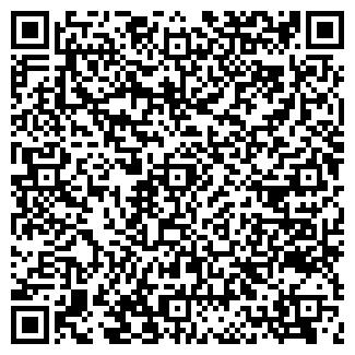 QR-код с контактной информацией организации РАФ-АВТО
