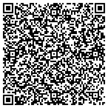 QR-код с контактной информацией организации Картон ТД, ООО