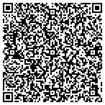 QR-код с контактной информацией организации Кристалл-99, ООО