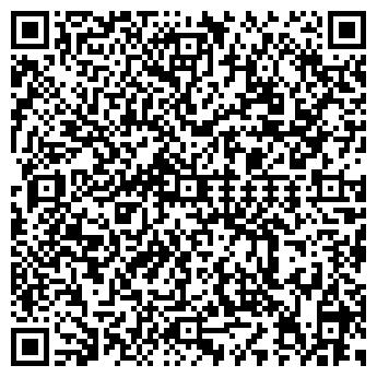 QR-код с контактной информацией организации Дубэкспо, ЧП