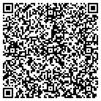 QR-код с контактной информацией организации Дон Пак, ООО