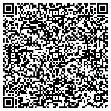 QR-код с контактной информацией организации Компания Дабл В, ООО