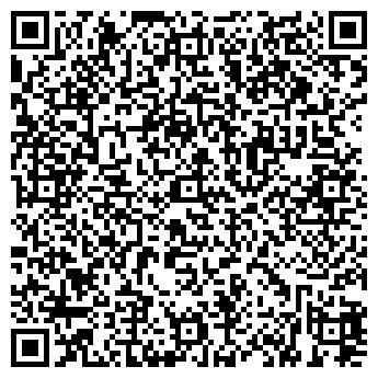 QR-код с контактной информацией организации Гермес-Т, ООО