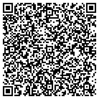 QR-код с контактной информацией организации АртиПак, ООО