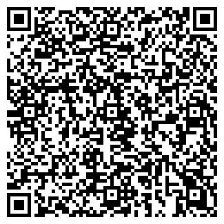 QR-код с контактной информацией организации Фіаніти