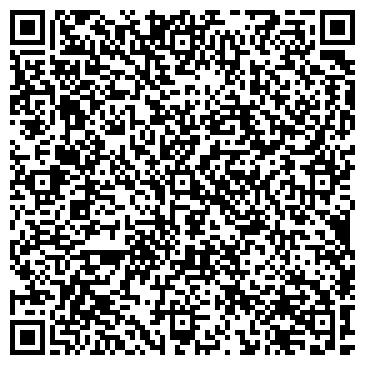 QR-код с контактной информацией организации Интерьер, МП