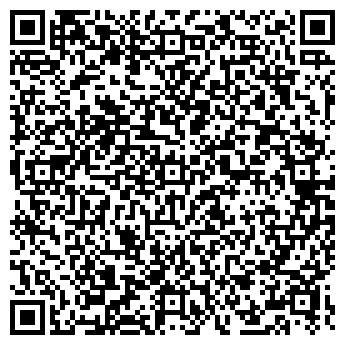 QR-код с контактной информацией организации Конкорд ХХI, ООО