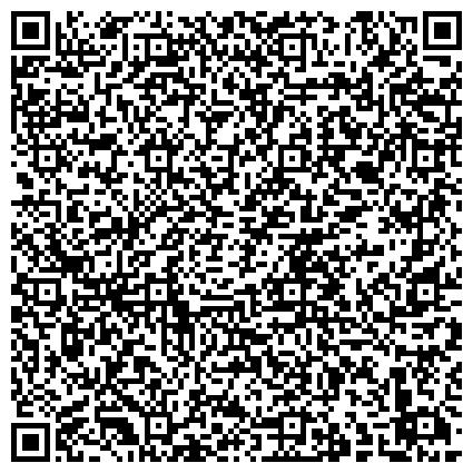 QR-код с контактной информацией организации Щуковский, СПД (Экология Дома, ТМ)