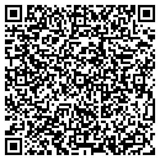 QR-код с контактной информацией организации ЧП Резник