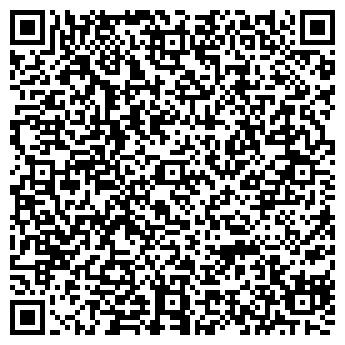 QR-код с контактной информацией организации Держплан, ПАТ