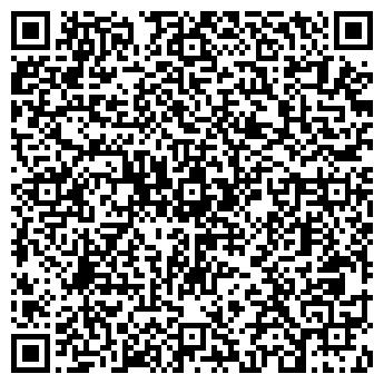 QR-код с контактной информацией организации ПП «Галея»