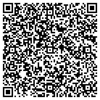 """QR-код с контактной информацией организации Субъект предпринимательской деятельности """"Контейнер плюс"""""""