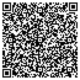 QR-код с контактной информацией организации АВТОЛЮКС