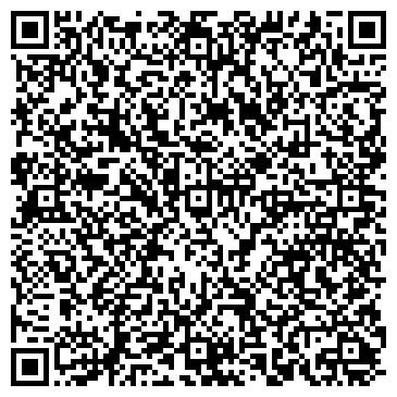 QR-код с контактной информацией организации ООО Каскад, Общество с ограниченной ответственностью