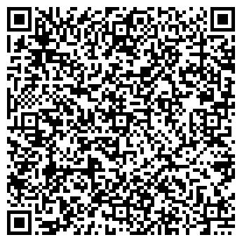 QR-код с контактной информацией организации чп экопрофи
