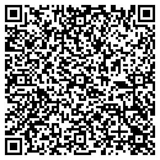 QR-код с контактной информацией организации АЛДАР