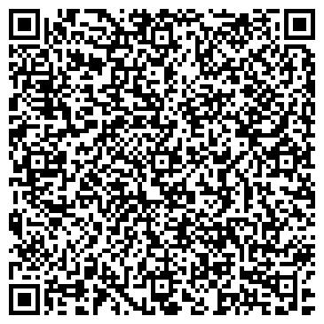 QR-код с контактной информацией организации Трансгаз, ЧП