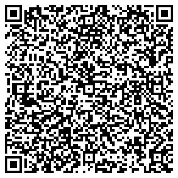 QR-код с контактной информацией организации Ютел-Буд-Транс, ООО