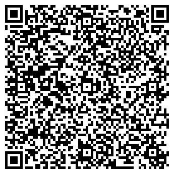 QR-код с контактной информацией организации Ганг - Д, ООО