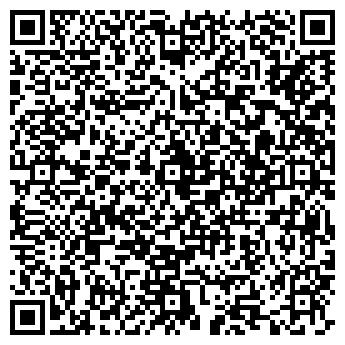 QR-код с контактной информацией организации Ваша тара, ООО