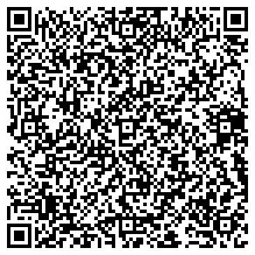 QR-код с контактной информацией организации ТД КомИнКо, ООО