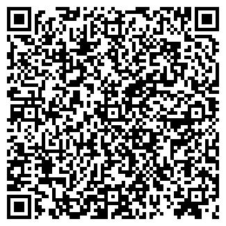 QR-код с контактной информацией организации КПЕ, СПД
