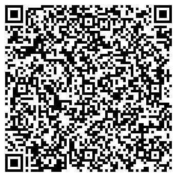 QR-код с контактной информацией организации Строим Дом, ООО