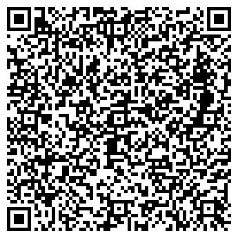 QR-код с контактной информацией организации БЕСТ-КАР
