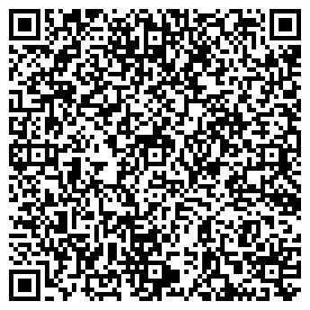 QR-код с контактной информацией организации Вербинина, ЧП