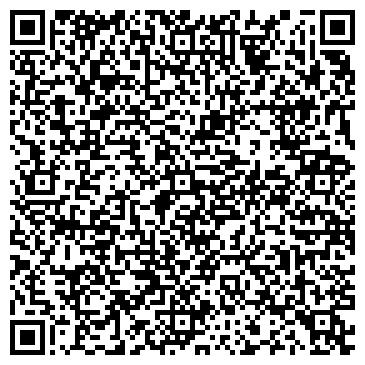 QR-код с контактной информацией организации Майстер-Кар, ООО