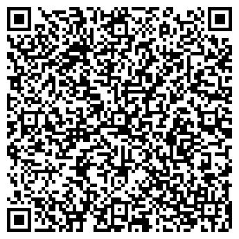 QR-код с контактной информацией организации Л.П.С., ЧП