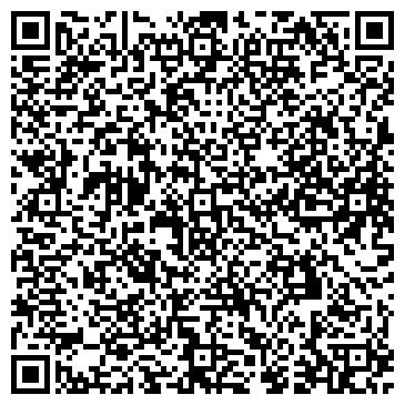 QR-код с контактной информацией организации Черниговпаллет