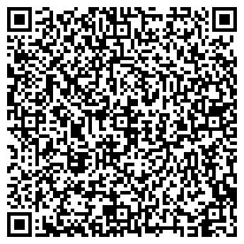 QR-код с контактной информацией организации Чуйко, ЧП
