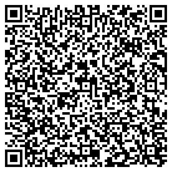 QR-код с контактной информацией организации Амиго-Групп, ООО