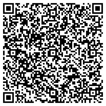QR-код с контактной информацией организации Эко Тара, ООО