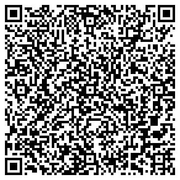 QR-код с контактной информацией организации Опытное конструкторское бюро, ООО