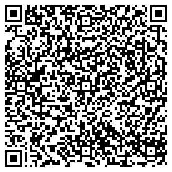 QR-код с контактной информацией организации Отрох, СПД