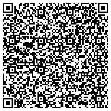 QR-код с контактной информацией организации Волынская тарная компания, ООО