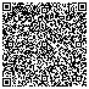 QR-код с контактной информацией организации Водопровод, Компания