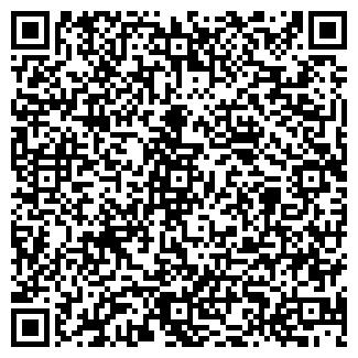 QR-код с контактной информацией организации РЕФЕР