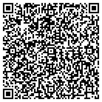 QR-код с контактной информацией организации Лугань, ЧП