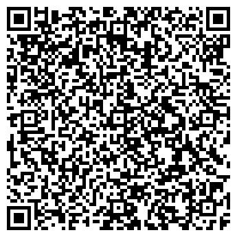 QR-код с контактной информацией организации Грынь, ЧП