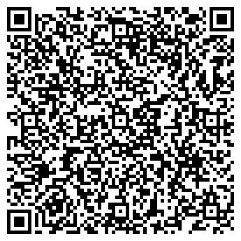 QR-код с контактной информацией организации Трейдинг Сервис, ЧП