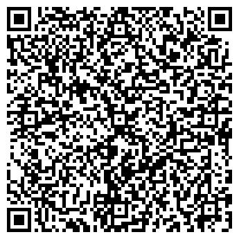 QR-код с контактной информацией организации Санай ПТ, ООО