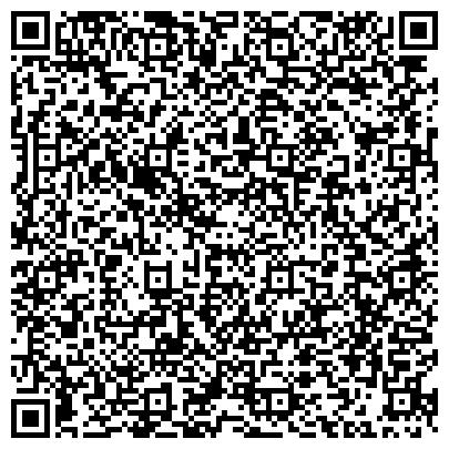 QR-код с контактной информацией организации Чембер оф Комерс, СПД (Chamber of Commerce)