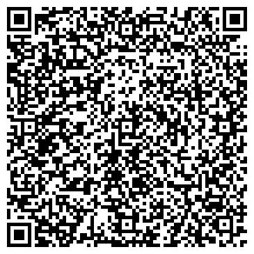 QR-код с контактной информацией организации ДОФ Арбо, ООО