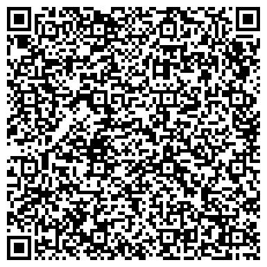 QR-код с контактной информацией организации Теплобудинвест-2010, ООО