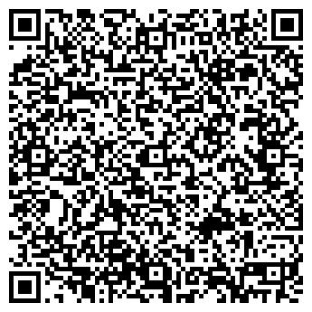 QR-код с контактной информацией организации Контейнер, ЧП