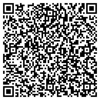 QR-код с контактной информацией организации Лаверна ООО